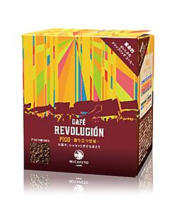 MI CAFETO/ミカフェート ドリップバッグ CAFE REVOLUCION PICO(ピコ)‐香り立つ甘み‐