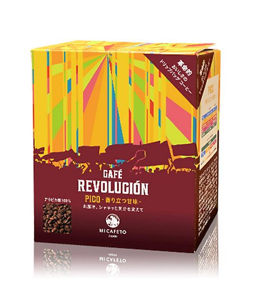 <MI CAFETO/ミカフェート> ドリップバッグ CAFE REVOLUCION PICO(ピコ)-香り立つ甘み-【三越伊勢丹/公式】