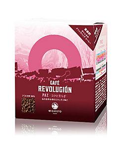 MI CAFETO/ミカフェート ドリップバッグ CAFE REVOLUCION PAZ(パス)‐コクと安らぎ‐