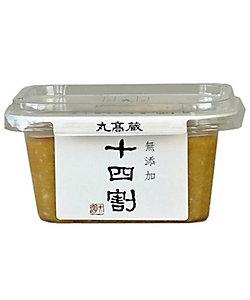 あぶまた味噌/アブマタミソ 丸高蔵 無添加十四割
