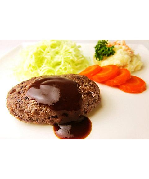 <わんまいる> 宮崎県産黒毛和牛と黒豚のハンバーグ【三越・伊勢丹/公式】