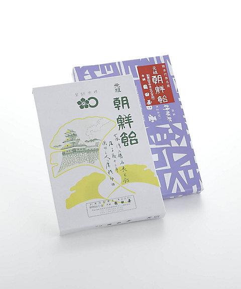 <園田屋> 朝鮮飴(和菓子)【三越・伊勢丹/公式】