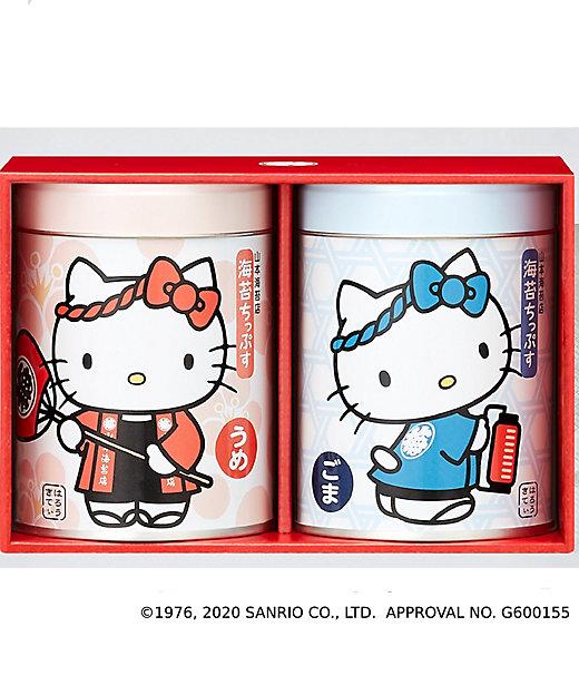 <山本海苔店/ヤマモトノリテン> はろうきてぃ海苔ちっぷす2缶セット(RKT1A2)【三越伊勢丹/公式】