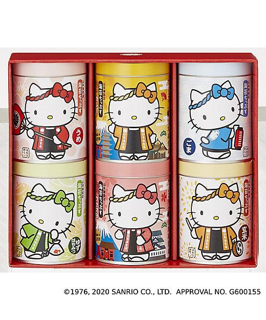 <山本海苔店/ヤマモトノリテン> はろうきてぃ海苔ちっぷす6缶セット(RKT3A6)【三越伊勢丹/公式】