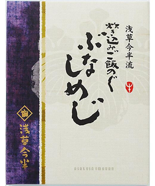 <浅草今半(総菜)/アサクサイマハン> ぶなしめじ炊き込みご飯のぐ【三越伊勢丹/公式】