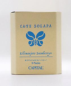 CAPITAL COFFEE/キャピタルコーヒー CAFE SOLAPA キリマンジャロスノーベリー (ドリップコーヒー)