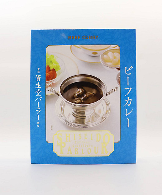 <資生堂パーラー/シセイドウパーラー> ビーフカレー【三越伊勢丹/公式】