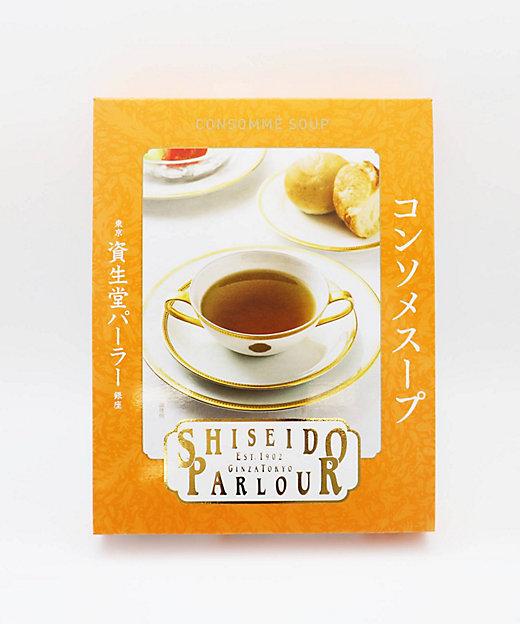 <資生堂パーラー/シセイドウパーラー> コンソメスープ【三越伊勢丹/公式】