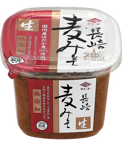 <あぶまた味噌/アブマタミソ> チョーコー 無添加 長崎麦みそ【三越伊勢丹/公式】