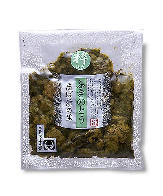 <土井志ば漬本舗/ドイシバツケホンポ> ふきのとう【三越伊勢丹/公式】