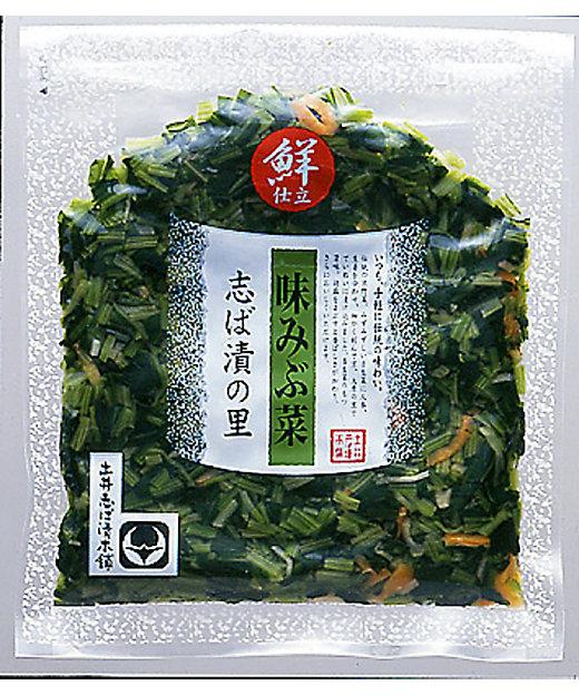 <土井志ば漬本舗/ドイシバツケホンポ> 味みぶ菜【三越伊勢丹/公式】