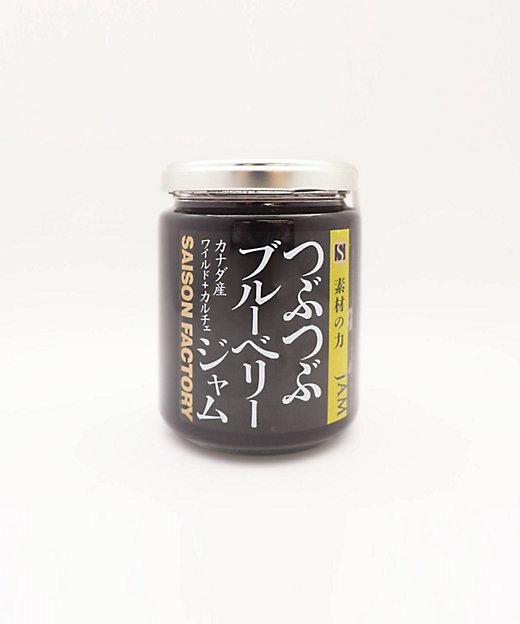 <SAISON FACTORY/セゾンファクトリー> 謹製ジャム つぶつぶブルーベリー【三越伊勢丹/公式】