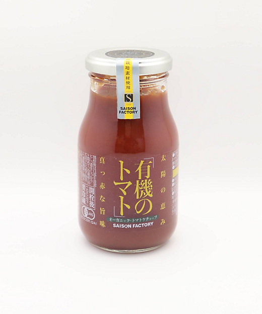 <SAISON FACTORY/セゾンファクトリー> 有機のトマトケチャップ【三越伊勢丹/公式】