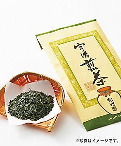 松北園/ショウホクエン 宇治煎茶