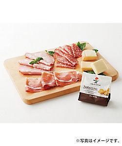 イータリー/イータリー 大人気生ハム・チーズ6種とタラッリーニのセット