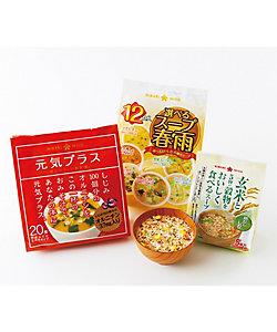 味噌汁スープ3点セット