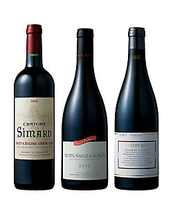 33.2006~2012年のフランス3大銘醸地飲み頃ビンテージ赤ワイン3本セット