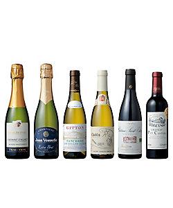 39.ハーフワインでフランスを周遊する赤・白・スパークリングワイン飲みくらべ6本セット