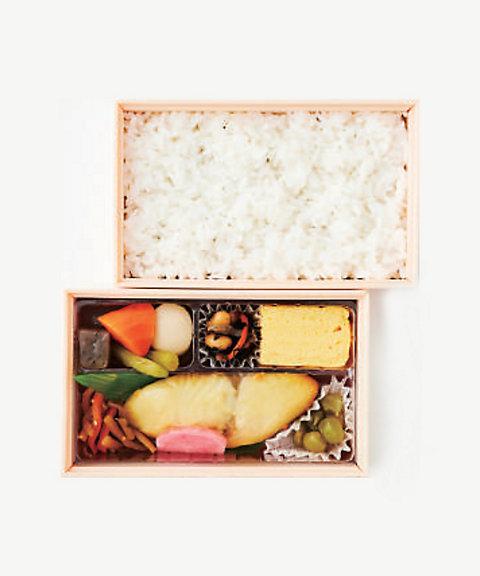 <味の浜藤>【店頭お受け取り商品】おいしい西京焼弁当【三越・伊勢丹/公式】
