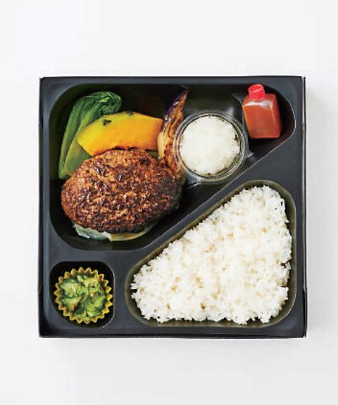 <佐賀牛Sagaya銀座delicatessen>【店頭お受け取り商品】佐賀牛ハンバーグ弁当【三越・伊勢丹/公式】