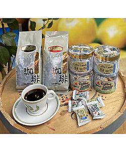 TOA COFFEE/トーアコーヒー スペシャルティコーヒーブレンド&コーヒーキャンディセット