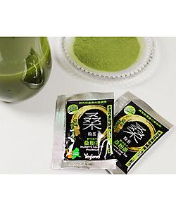 Yosimo/ヨシモ 桑粉茶 分包