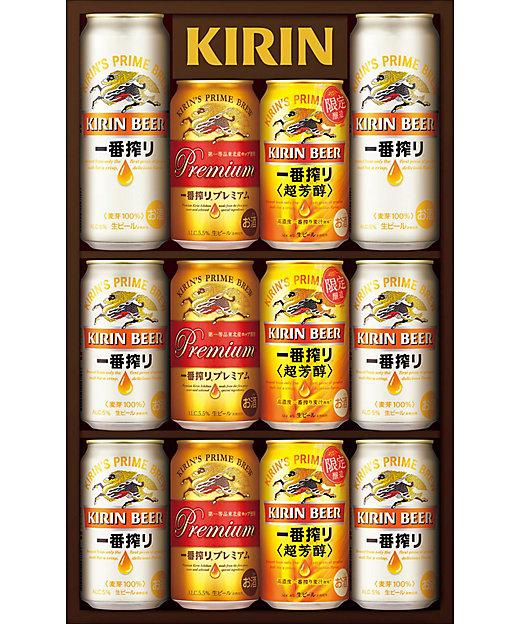 [お中元][送料無料]<キリンビール(サマーギフト)/キリンビール(サマーギフト)> 一番搾り3種飲みくらべセット プレミアム入り[三越伊勢丹/公式]