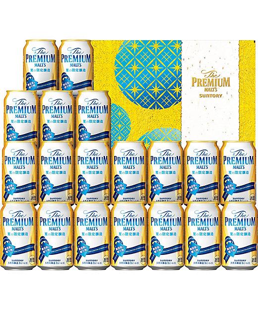[お中元][送料無料]<サントリービール(サマーギフト)/サントリービール(サマーギフト)> ザ・プレミアム・モルツ醸造家の贈り物[三越伊勢丹/公式]