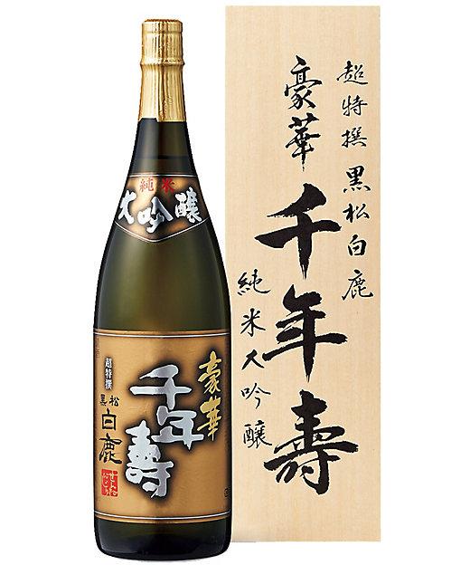 [お中元][送料無料]豪華千年壽 純米大吟醸[三越伊勢丹/公式]