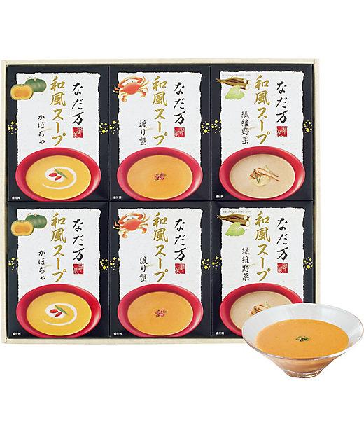[お中元][送料無料]和風スープ[三越伊勢丹/公式]