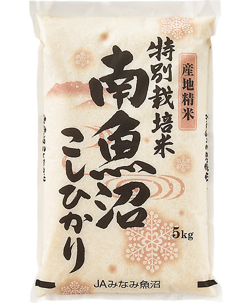 [お中元][送料無料]特別栽培米新潟県南魚沼こしひかり[三越伊勢丹/公式]