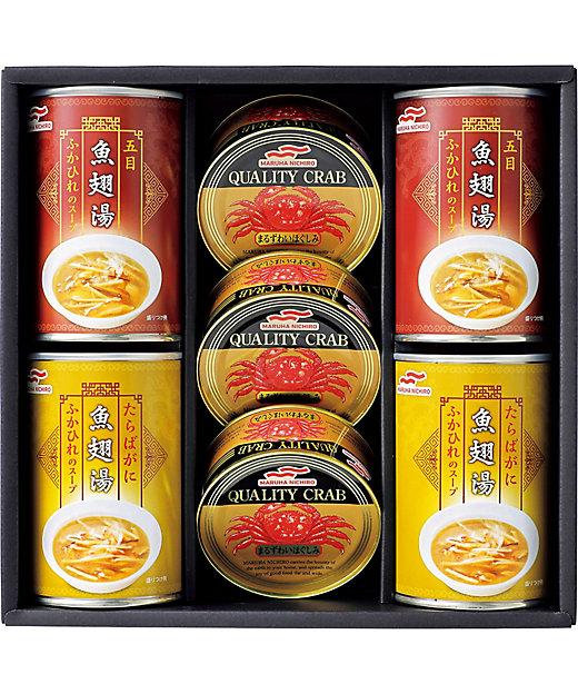 [お中元][送料無料]かに缶詰・ふかひれスープ缶詰詰合せ[三越伊勢丹/公式]