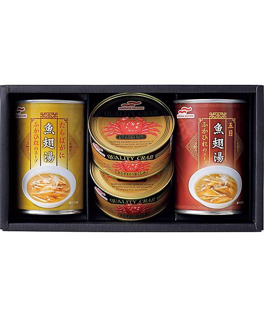 【お中元】【送料無料】かに缶詰・ふかひれスープ缶詰詰合せ【三越伊勢丹/公式】