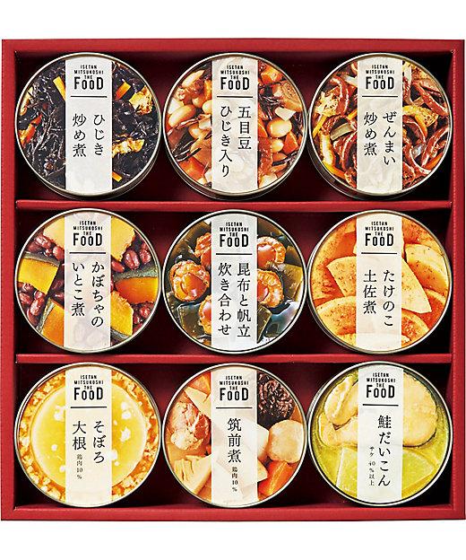 [お中元][送料無料]和惣菜缶詰詰合せ[三越伊勢丹/公式]
