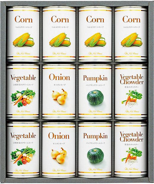 【お中元】【送料無料】スープ缶詰詰合せ【三越伊勢丹/公式】