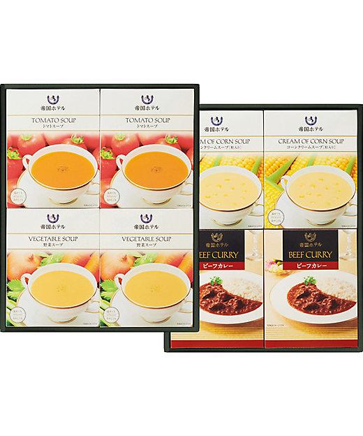 【お中元】【送料無料】レトルト冷温スープ・カレーセット【三越伊勢丹/公式】