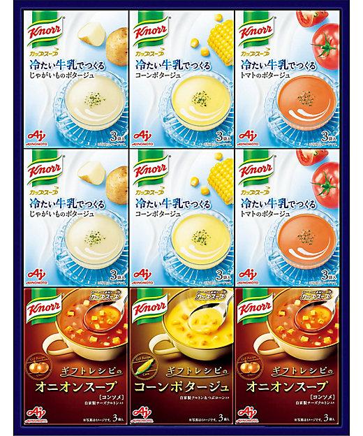 【お中元】【送料無料】夏の冷たいスープギフト【三越伊勢丹/公式】