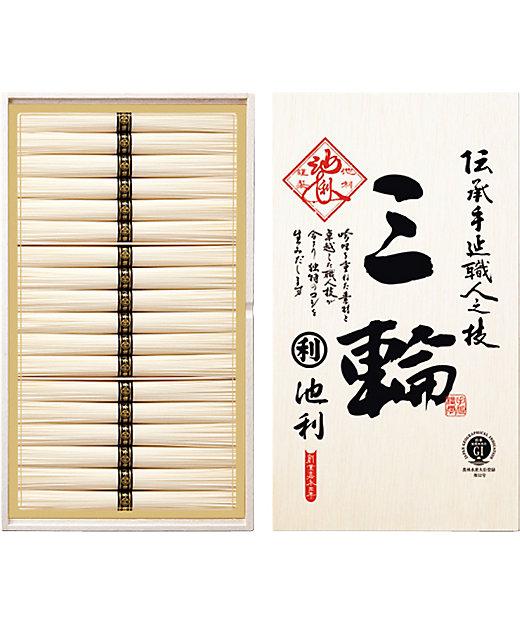 【お中元】【送料無料】手延べ三輪素麺【三越伊勢丹/公式】