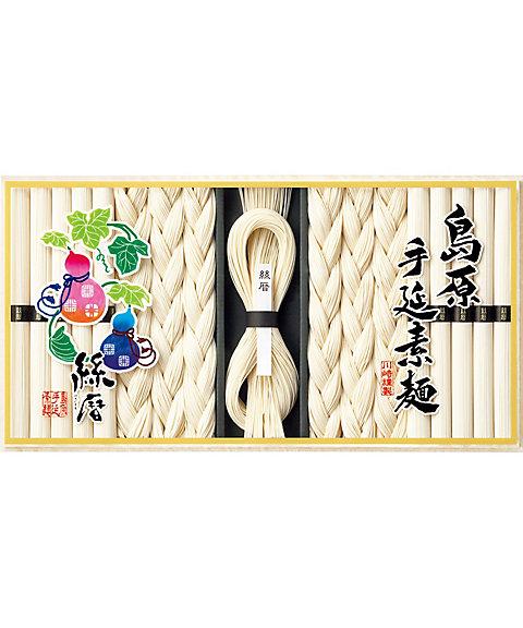 【お中元】【送料無料】島原手延素麺「絲暦(いとごよみ)」【三越・伊勢丹/公式】