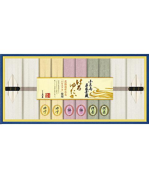【お中元】【送料無料】<島善> 小豆島素麺「はるゆたか」彩仕立て【三越・伊勢丹/公式】