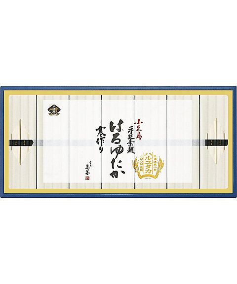 【お中元】【送料無料】<島善> 小豆島素麺「はるゆたか」【三越・伊勢丹/公式】
