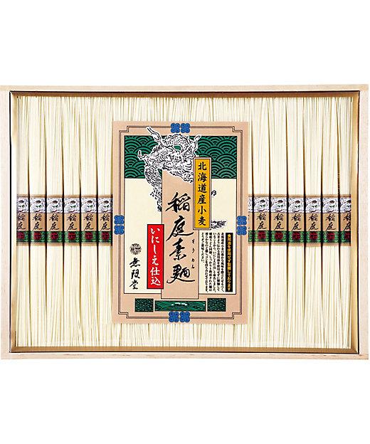 【お中元】【送料無料】北海道産小麦使用・稲庭素麺「いにしえ仕込」【三越伊勢丹/公式】