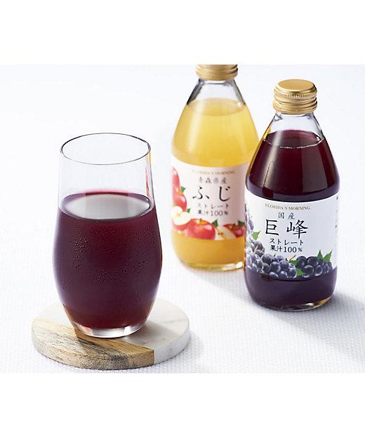 [お中元][送料無料]品種限定 国産果実ストレートジュース[三越伊勢丹/公式]