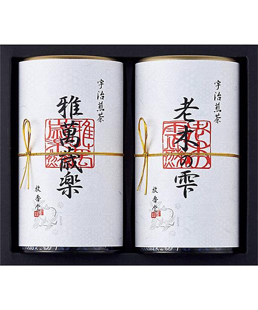 [お中元][送料無料]宇治煎茶詰合せ[三越伊勢丹/公式]