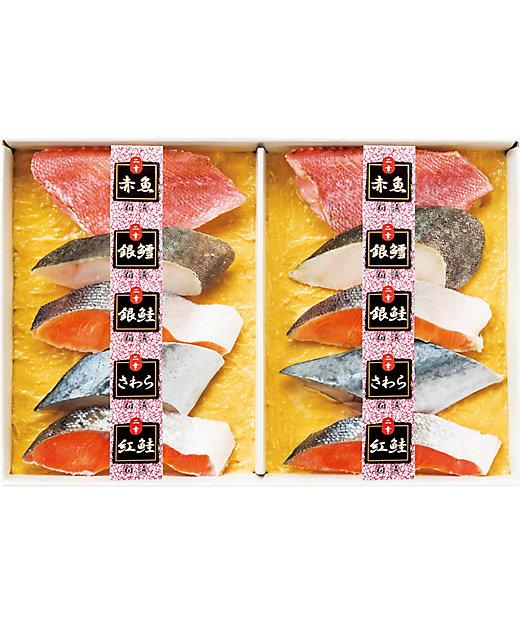 【お中元】【送料無料】鮮魚粕漬(越乃寒梅酒粕仕込み)【三越伊勢丹/公式】