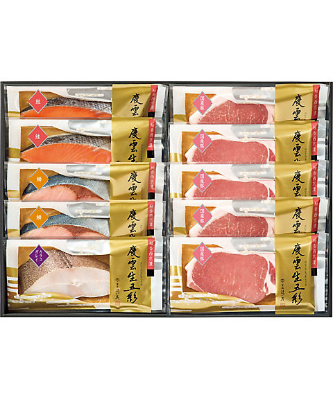 【お中元】【送料無料】<京洛 辻が花> レンジで魚と肉の柚香西京漬詰合せ【三越・伊勢丹/公式】