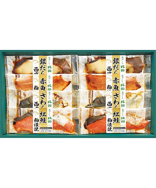 [お中元][送料無料]レンジで簡単 焼魚詰合せ[三越伊勢丹/公式]