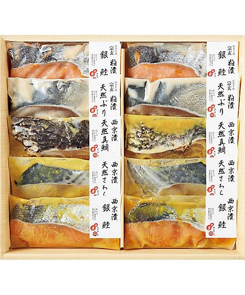 【お中元】【送料無料】<奥能登はまの> 漬魚詰合せ【三越・伊勢丹/公式】