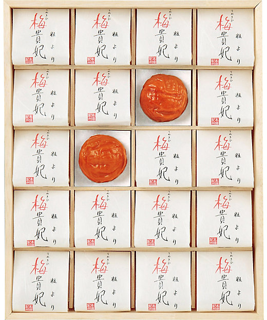 【お中元】【送料無料】紀州南高梅「粒より梅貴妃」【三越伊勢丹/公式】