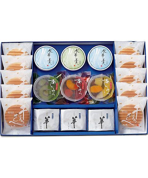【お中元】【送料無料】<京菓子處 鼓月> 京菓子銘菓詰合せ(和菓子)【三越・伊勢丹/公式】